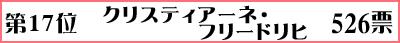 a-vote_num17f.jpg